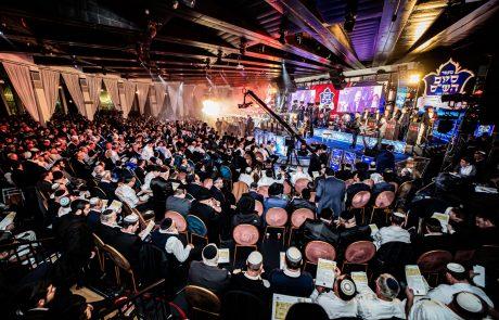 """הדרת מלך: אלפים השתתפו בסיום הש""""ס העירוני ביוזמת המועצה הדתית פתח תקווה"""