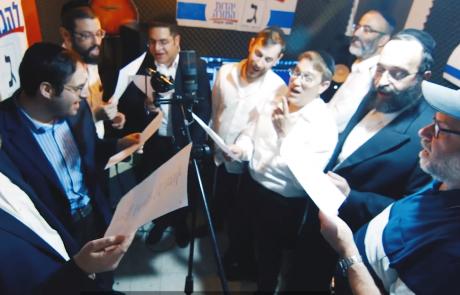 """צפו: הזמרים בפ""""ת התאחדו בג'ינגל ל'יהדות התורה' בעיר"""