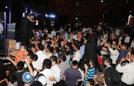 מאות תלמידים והורים השתתפו בכנס אבות ובנים של פתח תקווה