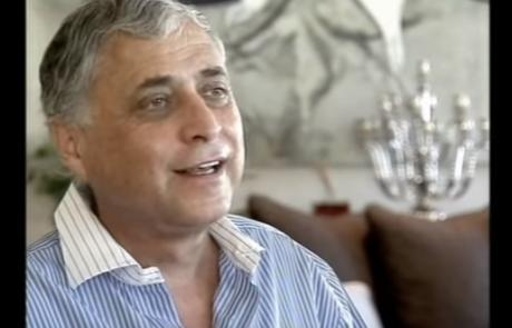"""ב.ד.ה: איש החסד והעסקים הפתח תקוואי מוטי זיסר ז""""ל"""