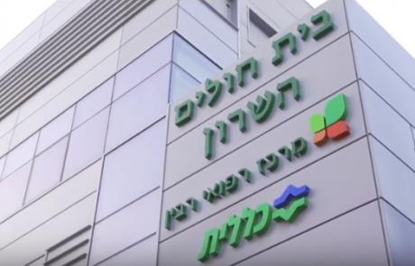 """צפו: הצצה לבי""""ח השרון בפ""""ת – הראשון בישראל לטיפול בחולי קורונה"""