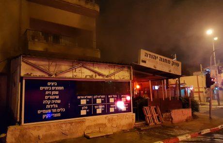 תיעוד: חנות ירקות ברחוב מחנה יהודה פינת קלישר עלתה בלהבות