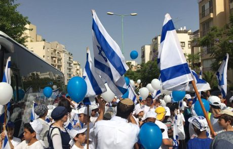 תיעוד: צעדת ירושלים משותפת של בתי הספר בכפר גנים