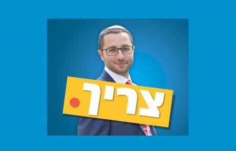 """יונתן דובוב, תושב פ""""ת ויו""""ר צעירי 'הבית היהודי' יתמודד לרשימת 'הבית היהודי' לכנסת ה 21"""