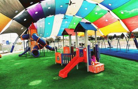 ראיתם את הפארק החדש שנחנך בשכונת יוספטל?