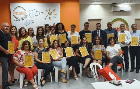 קורס יזמות חברתית לקידום פרויקטים חברתיים בעיר