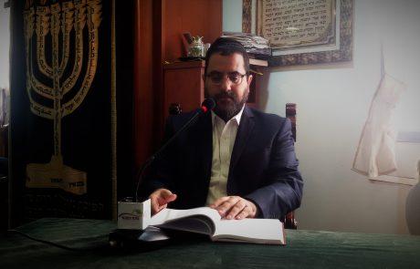 """פרשת השבוע """"בחוקותי"""" עם הרב ינון אמרוסי – רב קהילת ספרא בפ""""ת"""