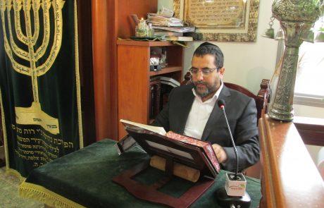 """פרשת השבוע 'חוקת' עם הרב ינון אמרוסי, רב קהילת ספרא פ""""ת"""