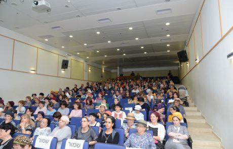 """מאות השתתפו בכנס """"אשה ומשפחה"""" בפתח תקווה: """"הזדמנות להעצמה נשית ליד הבית"""""""