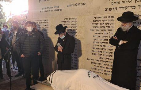 צפו: רמי גרינברג בהספד מרגש על אביו ניצול השואה