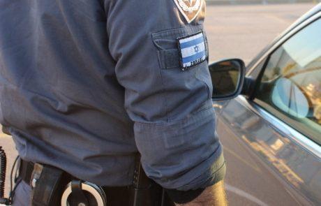 """תושב פ""""ת נעצר בחשד לאירוע שוד באמצעות סכין בעיר"""