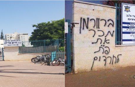ספין? תמונות ישנות של גרפיטי הופצו נגד ראש העיר איציק ברוורמן