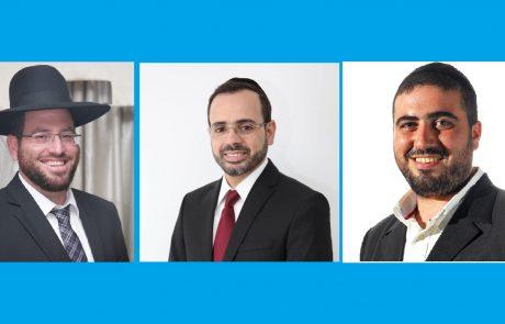 הפתח תקוואים שמתמודדים בבחירות לכנסת ה21: אוריאל בוסו, אליהו ברוכי ומשה ארבל