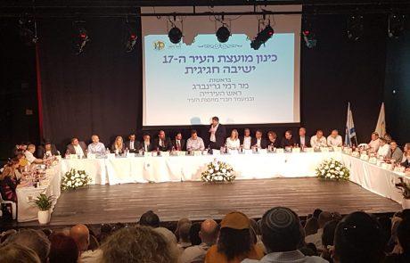"""צפו: ישיבה חגיגית של מועצת העיר פ""""ת בראשות רמי גרינברג"""