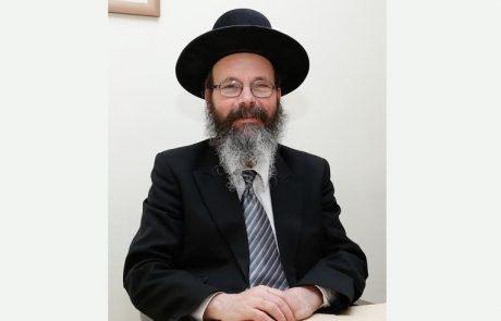 """הרב הראשי לפ""""ת הגאון הרב מיכה הלוי בראיון מיוחד ל'פתח תקוואי'"""