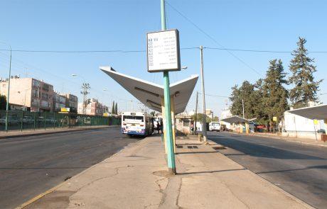 בקרוב: קווי תחבורה חדשים לתושבי פתח תקווה