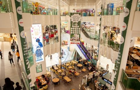 רשת אירוקה פותחת סניף מחודש בקונספט אאוטלט מותגים–בקניון סירקין