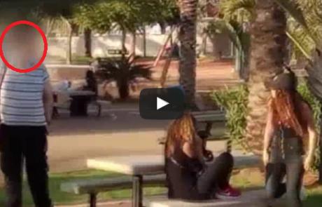 """תיעוד וידאו: כך לכדה המשטרה תושב פ""""ת החשוד במעשה מגונה"""