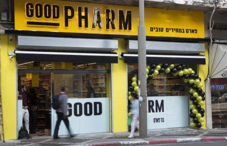 הקופיקס של הפארם: גוד פארם השיקה סניף במרכז פתח תקווה