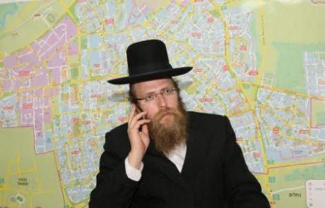 פתח תקווה שלי: ישראל פרידמן, חבר מועצת העיר עונה על השאלון