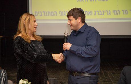 """שרה פרידמן מונתה לנשיאת ארגון המתנדבים בפ""""ת"""