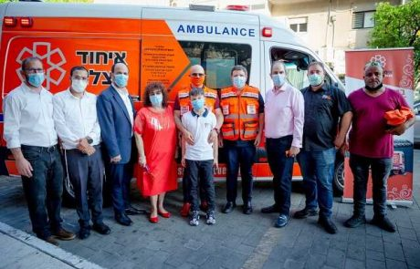 עיריית פתח תקווה השיקה את האמבולנס החדש של איחוד הצלה בעיר