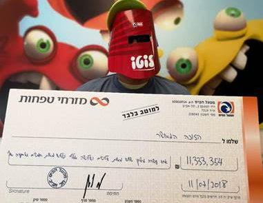 """תושב פ""""ת זכה בפרס הראשון בלוטו בסכום של 11.3 מיליון שקלים"""
