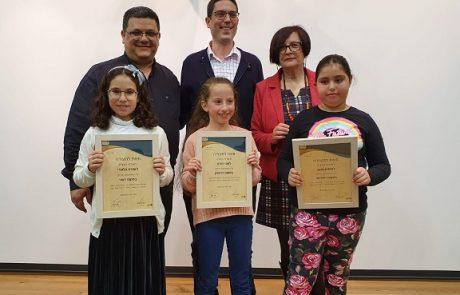 הכירו את הזוכות בתחרות כתיבת סיפורים לתלמידים בכיתות ד-ו