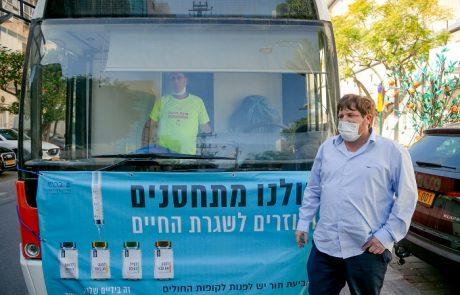 אוטובוס הקורונה של עיריית פתח תקווה