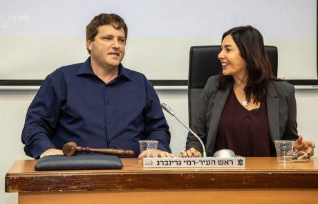 """השרה מירי רגב בפגישתה עם ראש העיר גרינברג: """"תנצלו את הכלים שלנו לטובתכם"""""""