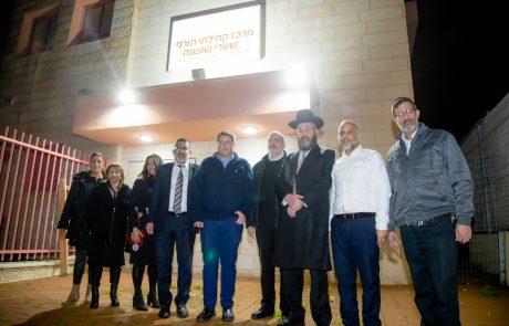 טקס חגיגי להנצחת הרבנית שושנה שרעבי