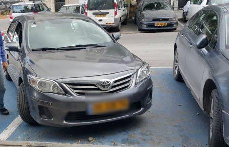 כמה דוחות חילקו פקחי עיריית פתח תקווה לנהגים שחונים שלא כחוק בחניות נכים?