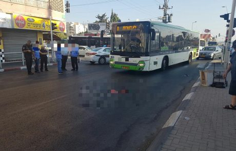 הולך רגל כבן 80 נהרג מפגיעת אוטובוס של חברת אפיקים בפתח תקווה
