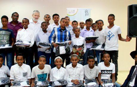 בהגיעם למצוות: בר מצווה לבני הקהילה האתיופית בפתח תקווה