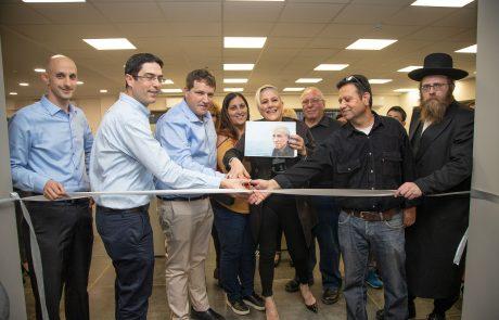 ראש העיר ונציגי מפעל הפיס חנכו ספרייה עירונית חדשה בפתח תקווה