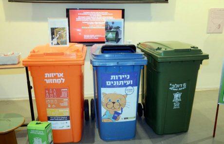 """ראש העיר רמי גרינברג """"פתח תקוה מקדמת ומעודדת הפרדת פסולת ומחזור"""""""