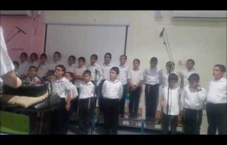 """צפו: מקהלת הילדים פרחי ברונר בפתח תקווה שרים """"ריבון העולמים"""""""