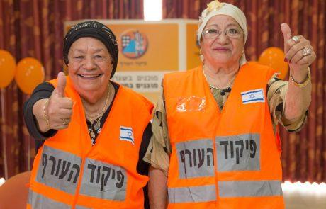 חביב: נעמי וחנה משעריה על מוכנות בשגרה ומוגנות בחירום