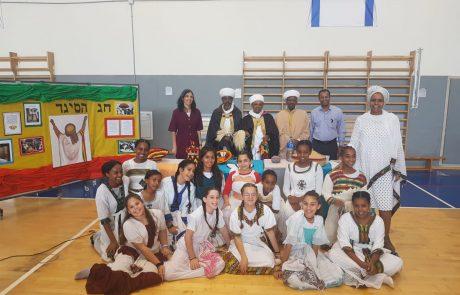 טקס חג הסיגד בבית ספר עמיטל – במסגרת ציון שבוע חג סיגד