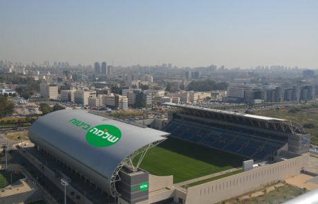 """סוף לאצטדיון """"המושבה"""": אצטדיון הכדורגל העירוני בפתח תקווה משנה את שמו"""