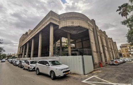 """עיריית פ""""ת והכללית הגיעו להסכם על זכויות המקרקעין של בתי החולים השרון ובית רבקה"""