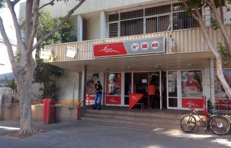 """מרכז העיר פ""""ת: סניף הדואר ברחוב איכילוב יסגר והפעילות תועתק לסניף הראשונים"""