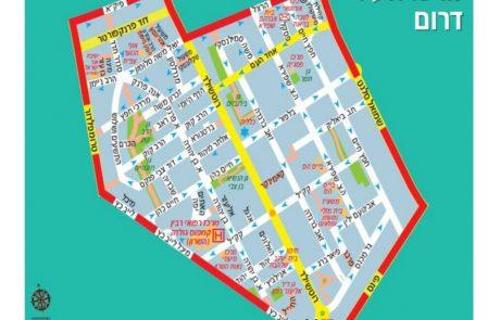 מרכז העיר פתח תקווה: העירייה הכריזה על שתי שכונות חדשות